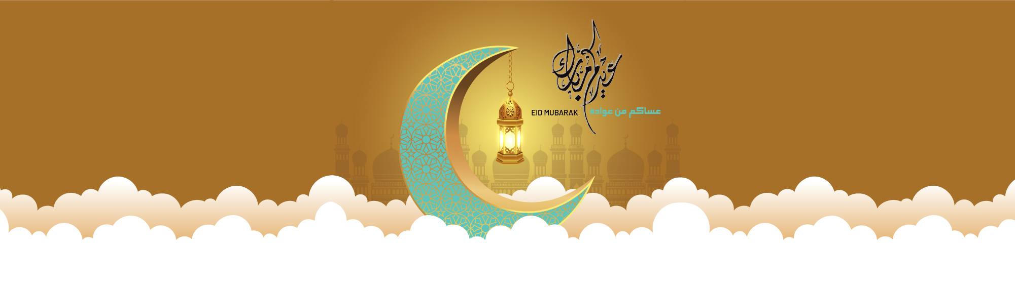 EID Mubarak Greetings from Emirates Dermatology Society Conference 2020